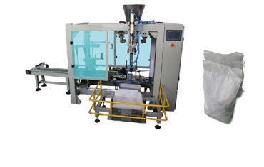 10-50 кг Прилагодлива машина за пакување со отворени устата