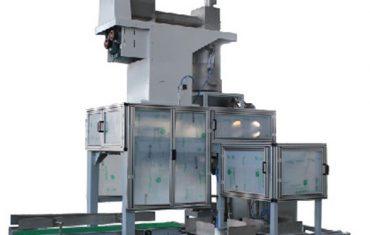 автоматска машина за прашок за детергент за прашина со голема дебелина