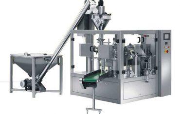 автоматски ротирачки зачин во прав за пакување машина за пакување