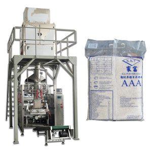 Целосно автоматско гранулиран честички за храна ориз пакување машина цена