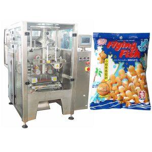 VFFS производ машини