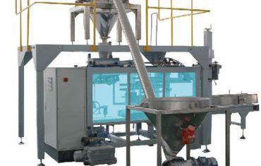 ztcp-25l автоматска машина за пакување на ткиво за прашина