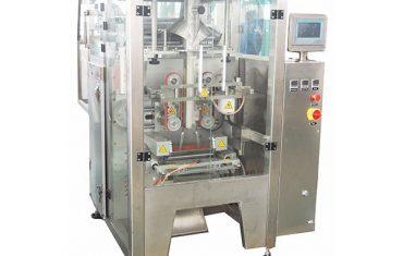 zvf-350 вертикална форма пополнете и заптивање машина